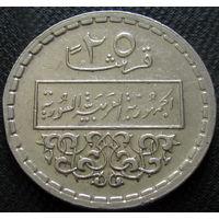1к Сирия 25 пиастров 1974 распродажа коллекции