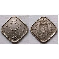 W: Антильские острова, Нидерланды 5 центов 1984, НАКОВАЛЬНЯ, КМ#13 (907)