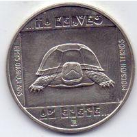 Венгрия, 100 форинтов 1985 года. Животные, черепаха.