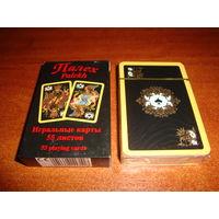 Игральные карты Палех, 55 листов, Австрия, КАЧЕСТВО !!!