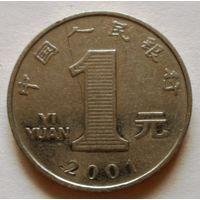 1 юань 2001 Китай