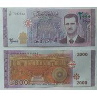 Сирия 2000 фунтов 2018 года UNC