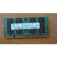 Оперативная память для ноутбука Samsung 1 Gb 5300S