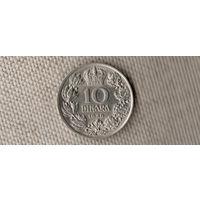 Югославия 10 динаров 1938/(Oct)