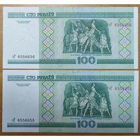 100 рублей 2000 года, серия сГ - UNC - 2шт - Интересные номера