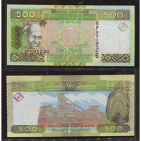 "Распродажа коллекции. Гвинея. 500 франков 2006 года (P-39а - 2006-2012 ""New Arms/Full Print"" Issue)"
