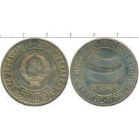 Югославия 5000 динаров 1989 Саммит Движения неприсоединения UNC  БУКЛЕТ