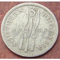 5566:  3 пенса 1948 Родезия