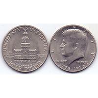 США, 1/2 доллара 1976 года. Юбилейная, 200 лет Независимости.
