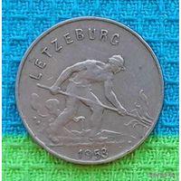 Люксембург 1 франк 1953 года. Кочегар. Корона Люксембурга.
