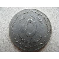 Алжир 5 сантимов 1964 г.