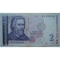 Болгария 2 лева 2005 г. (a)