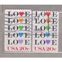 Любовь   2 марки марки без левой и правой боковой перфорацией  США 1983 год лот 1063 можно раздельно