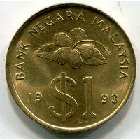 МАЛАЙЗИЯ - РИНГГИТ 1993