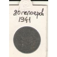 20 геллеров 1941 г. Богемия и Моравия.