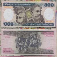 Распродажа коллекции. Бразилия. 500 крузейро 1985 года (P-200b - 1981-1985 ND Issue)