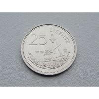 "Лесото. 25 лисенте 1985 год  KM#20  ""Король - Мошеш II"""