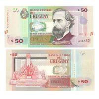 Банкнота Уругвай 50 песо 2015 AU-UNC ПРЕСС