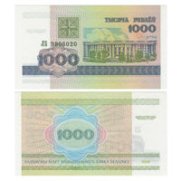 Беларусь. 1000 рублей 1998 г. серия ЛБ [Р.16] NC