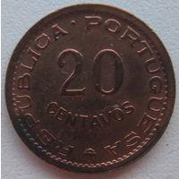 Мозамбик 20 сентаво 1974 г. Цена за 1 шт.