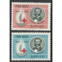 Перу 1963г.