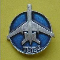Ту-134. 777.