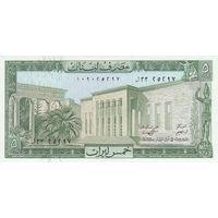 Ливан 5 ливров 1986 (UNC)