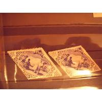 1933 Тува Загорский # 35 2 марки с фоном и без наклейки фауна