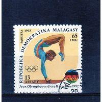 Мадагаскар.Спорт.Гимнастика.Олимпий ские игры.Барселона.1992.