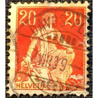 ЦІКАВІЦЬ АБМЕН! 1908, Гельвецыя з мечом, 20 рапэн