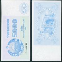 Узбекистан 5000 сум 1992 Р71b UNC