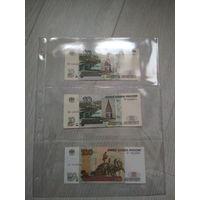 Листы для банкнот СОМС мягкий