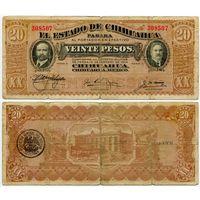 Мексика. 20 песо (образца 1914 года, S536b, CHIHUAHUA)