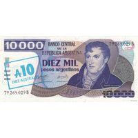 Аргентина10 тыс. песо 1985 (ПРЕСС)
