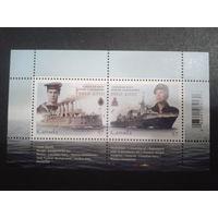 Канада 2010 100 лет ВМФ Канады блок