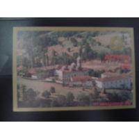 Македония 1994 монастырь блок