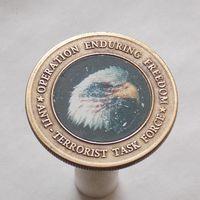 """США медаль в память операции """"Несокрушимая свобода"""""""