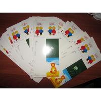 Открытки. Новые. 3 в 1. Новые не подписанные.  в 1 листе 3 разные открытки. На обороте на каждой открытке напечатан текст-пожелание.  Разрезаются, сгибаются.  Есть много одинаковых листов. Всего за 50