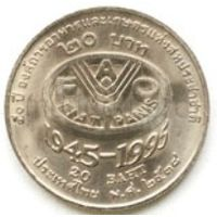 Таиланд 20 бат 1995 года. 50 лет ФАО