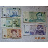 Казахстан 1.3.5.10.100 тенге 1993 г.