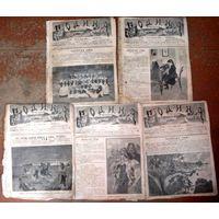 """Журналы  """"Родина"""" 1904г. #22, 27, 28, 30,32. Описание Русско-Японской войны."""