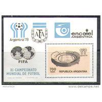 Аргентина Футбол ЧМ-1978, блок без надпечатки спорт