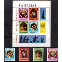 Багамы. Рождество. 1970 год Без блока **
