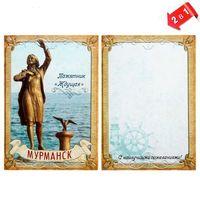 Магнит-открытка  Мурманск