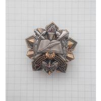 60 лет Военной академии Республики Беларусь