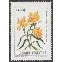 Аргентина 1985 флора цветы **