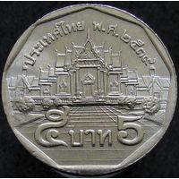 Таиланд 5 бат 1996 (448)