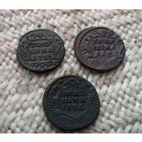 3 шт полушки 1734(перечекан) 1735 (в оперении орла)  1737 Рельефная-все в одну цену!