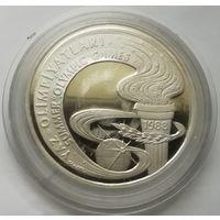 Турция 10000 лир 1988 г