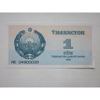 БАНКНОТА 1 СУМ.УЗБЕКИСТОН.1992 Г.(АЕ)